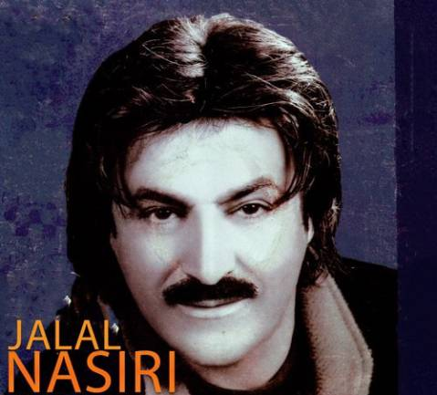 Jalal Nasiri Kermanshahi Va Biseton Warana - دانلود آهنگ جلال نصیری کرمانشاهی به نام نازگلکم