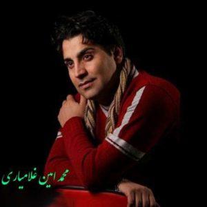 Mohammad Amin GHolamyari 300x300 - دانلود آهنگ امین غلامیاری به نام ظالم