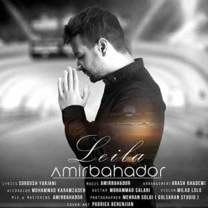 Amirbahador Leila 300x300 - دانلود آهنگ   امیر بهادر به نام لیلا