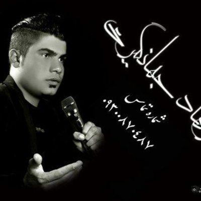Farhad Jahangiri Daya Nacho 400x400 - دانلود آهنگ فرهاد جهانگیری به نام دایه نچو