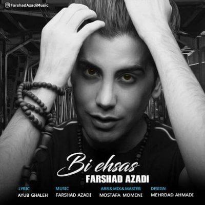 Farshad Azadi Bi Ehsas 400x400 - دانلود آهنگ فرشاد آزادی به نام بی احساس