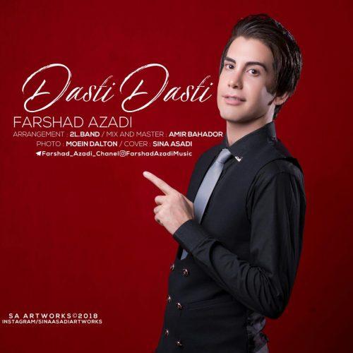 Farshad Azadi Dasti Dasti 500x500 - دانلود آهنگ   فرشاد آزادی بنام دستی دستی