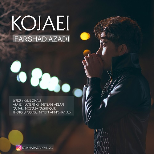 Farshad Azadi Kojaei 3 - دانلود آهنگ فرشاد آزادی به نام کجایی