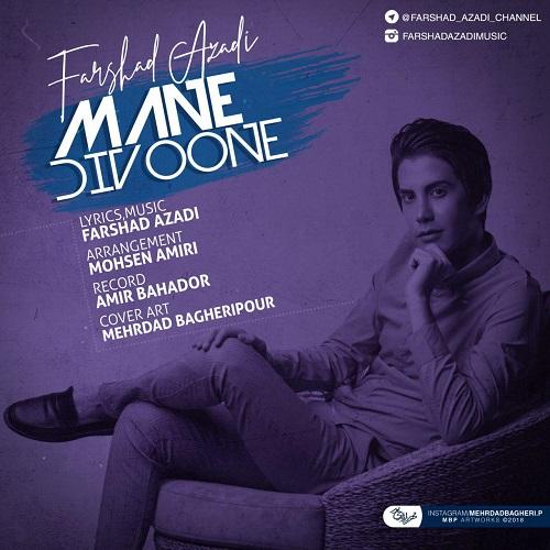 Farshad Azadi Mane Divoone 2 - دانلود آهنگ   فرشاد آزادی   من دیوونه
