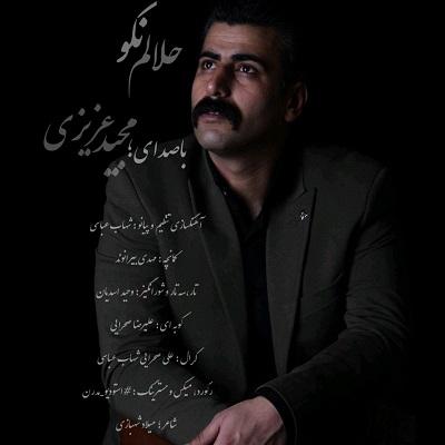 Majid Azizi Helalem Nako - دانلود آهنگ مجید عزیزی به نام حلالم نکو