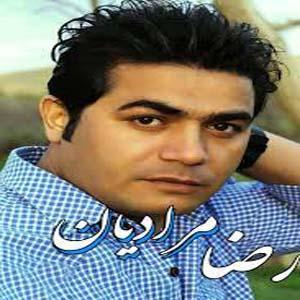 Reza moradian Me Masagi Akher Shovem - دانلود آهنگ رضا مرادیان بنام شبگرد ( شوگرد)