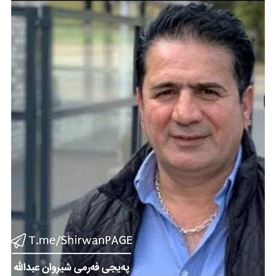 Shirwan Abdolah Hawar Khalki Am Shara - دانلود آهنگ شیروان عبدالله به نام هاواز خلکی عه م شاره