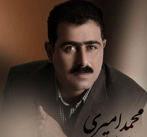 Mohammad Amiri Parastar - دانلود آهنگ محمد امیری به نام پرستار