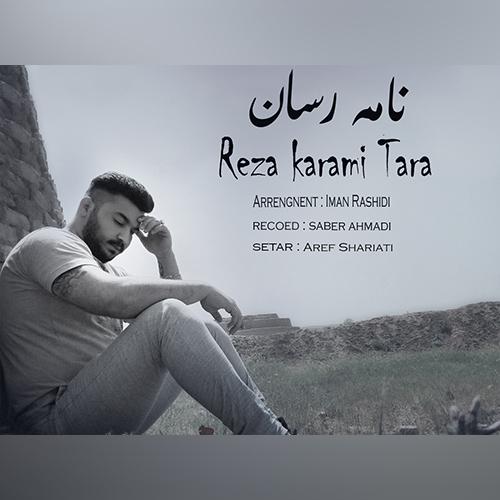 Reza Karami Tara Nama Rasen - دانلود آهنگ رضا کرمی تارا بنام نامه رسان