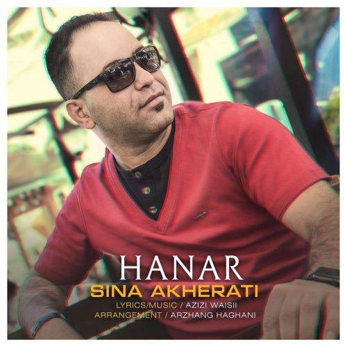 Sina Akherati Henar - دانلود آهنگ سینا آخرتی به نام هنار