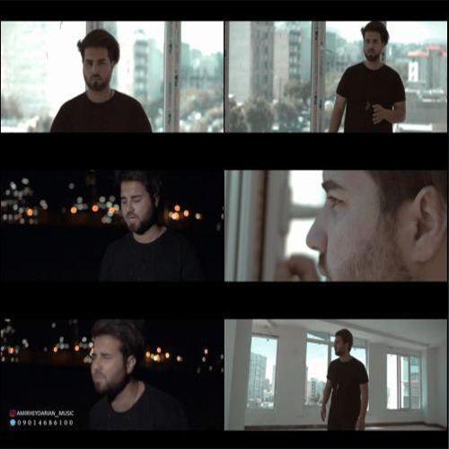 Untitled 1 18 - دانلود آهنگ امیرحسین حیدریان به نام کف شهر