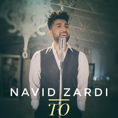 Navid - دانلود اهنگ جدید نوید زردی به نام تو